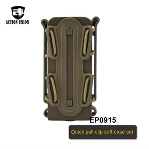 vNqCq General tactics quick pull box 9mm Scorpion type elastic trolley Mobile phone trolley soft case mobile phone clip box multi-function m