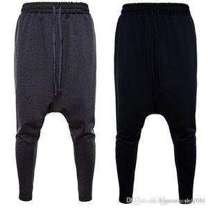 Autumn Harem Pants Mens Sweatpants Elastic Waist Small Leg Sweatpants Stylish Casual Four Seasons Universal Great For Modern Youth Size S-2x