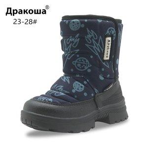 Apakowa -30 학위 러시아 겨울 따뜻한 아기 모직 줄 눈이 부츠 유아 어린이 안티 집재 방수 고무 부츠 CX200805 유지