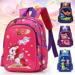 8LWZn 2020 new 2-5 years old cartoon backpack kindergarten pony er tong bao er tong bao Backpack children's children bag 3D hard case childr