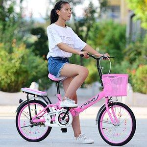 20-pulgadas plegable bicicleta adulta masculina y femenina absorción de choque del coche plegable de 16 pulgadas Estudiante Niños Señora autopropulsada Estudiante de coches