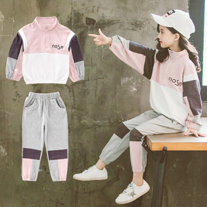 Tracksuit for Girls Children Long Sleeve Patchwork School Uniform Outfits Set Toddler Kids Sports Suit Clothes 9 11 12 14 Years