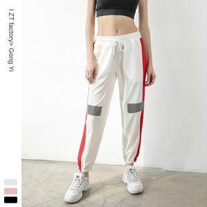 2AkPM neue Hosen Frauennacht Sport Sporthosen reflektierende Fitness Yoga Anzug läuft pantsrunning Trainingshosen Yoga-Kleidung lose br