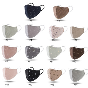 Fashion Washable Face Mask Small Daisy Cover 4 Layers Folding Reusable Dust Mouth Bacteria Particulate Protective Ice Silk Cotton Masks