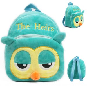Korean successor owl baby baby early education garden 1 Early education small bag year 2 years old 3 years old small bag