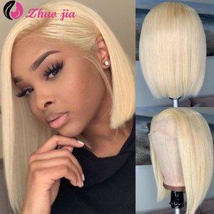 Zhuo JIA Siyah Kadınlar için 13x4 613 Sarışın Brezilyalı Düz İnsan Saç Bob Peruk 8-16Inch Remy Kısa Bob Dantel Açık Peruk
