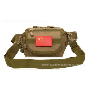 Men and womenfans sports tactics kettle waist running lovers' leisure belt kettle waist bag running bag riding travel climbing small