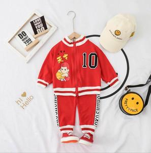 gömlek seti fermuar yaka ayakta 2020 yeni çocuk giyim erkek Sonbahar çocuk spor basketbol takım elbise