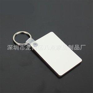 Zu Keychain Sublimation Blank Oblong-Karten-Schlüssel Buckle Kreis Geschenk Dekorative Rechteck Thermotransfer Double Sided Weiß 0 76bd C2