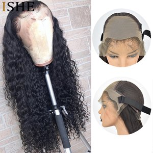 Fake Scalp Wig Invisible Lace Front Wigs Jerry Curly Deep Part 13x6 Lace Front Wig Preplucked Lace Wig Humain Hair Remy Full End