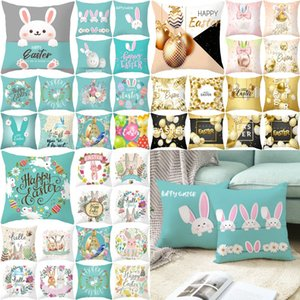 Easter Rabbit Egg Pillow Covers Happy Easter Pillowcase Cartoon Bunny Pillow Cushion Cover Rabbit Office Home Easter Textiles