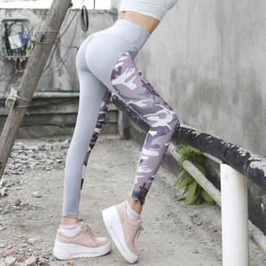 High Elasticity Camouflage Patchwork Fitness Yoga Trousers Outdoor Professional Running Pants Gym Sport Legging Pants