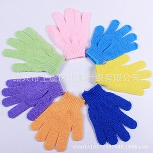 Elastic Massage and massage five-finger polyester gloves bath gloves bath towel exfoliating