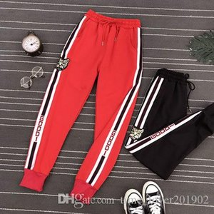 Ins sports pants women loose bf Harajuku style tiger head sequins ulzzang wild student beam feet thin section leisure harem pants