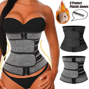 여성 허리 Cincher 몸 셰이퍼 슬리머 쉐이프웨어에 대한 네오프렌 허리 트레이너 코르셋 트리머 벨트