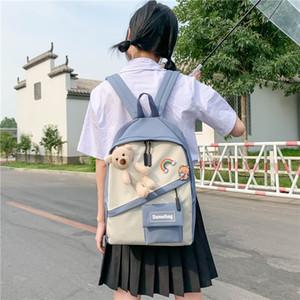 트렌디 한 브랜드 새로운 MS Girls 'schoolbag 대용량 곰 트렌디 한 브랜드 새로운 Backpack MS Girls'Schoolbag 대용량 2008