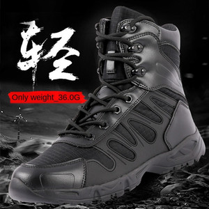 male Magnan 07 combat ultra war war light 511 tactical boots male CQB Special Forces land combat boots