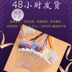 Photo touch screen waterproof waterproof bag magic sticker transparent PVC mobile phone three-proof mobile phone bag