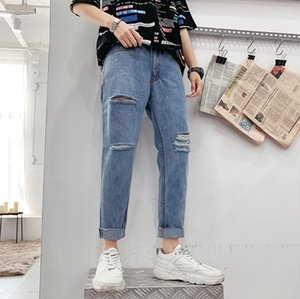 New Men's Ripped Casual Jeans Hole Streetwear Denim Korean Jogging Jeans Loose Pants Male Cool Jeans