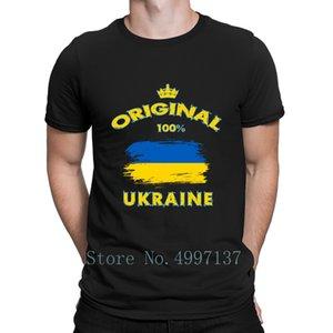 Ukraine Original 100 Gift National Flag T Shirt Slim Cotton Spring Autumn Personalized Plus Size 3xl Loose Authentic Shirt
