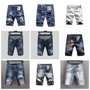 20SS Mens Stylist Shorts High Street Drawstring Pant Elastic Waist Outdoor Fitness Sport Short Pants Casual Breathable Shorts 02