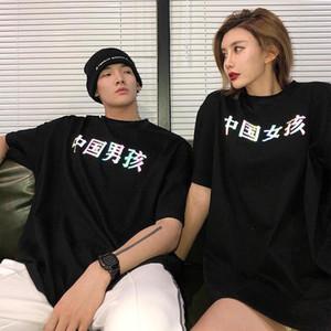 20200715 ragazzi cinesi riflettente amanti girocollo manica corta T-shirt loose che basa camicia ins