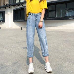 yitimoky sıcak satış harem kot kadınlar sokak stili yüksek vintage rahat kot belli kadın skyblue mavi dişi kot pantolon 2020