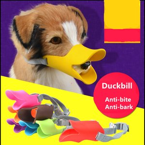 Silica gel Pet bark and bite-proof duckbill cover refuse to eat garbage dog muzzle small yellow duckbill cover pet dog mask free shipping