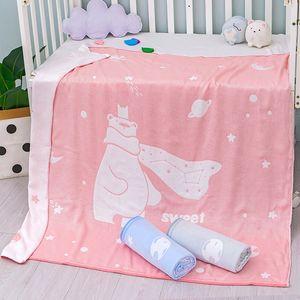 Tianmai new three-layer Polygonatum odoratum carbon fiber gauze children's quilt children's baby baby's bath towel bath towel