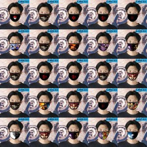 Naruto Png Cubrebocas Designer Tapabocas Reusable Face Mask For Womens Cartoon Face Mask 16 Naruto Png hairclippersdesign WGNPg
