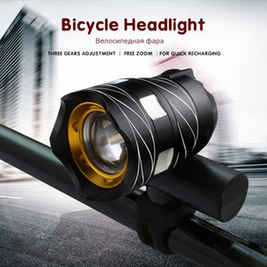 Bicycle Light USB Rechargeable MTB Front Lamp Night Riding Equipment Cycling Accessories Rainproof Bike Headlight