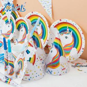 Children Birthday Supplies Suit 16 Items Party Pony Arrangement Prop Unicorn Rainbow Theme Holiday Hot Sale 36 8kk V