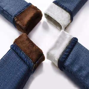 Skinny High Waist Jeans Women Large Size Warm Jeans Female Streetwear Plus Velvet Mom Denim Pants Women Trousers Q2846