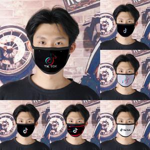 Tik tok máscara a prueba de viento, a prueba de polvo y anti-niebla de seda del hielo máscara de lavado apoyo resistencia al agua tik tok uso XD23785