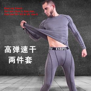 Fast Drying Of Men's Compressed Sportswear Water Sports Training Sportswear