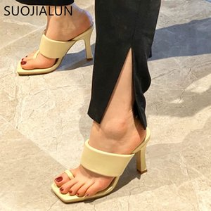SUOJIALUN NEW Sexy Women Slipper 2020 Summer High Quality High Quality Elegant Dress Shoes Slides Ladies Outdoor Sandal Shoes Y200624