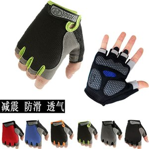 Gloves Half Finger Butterfly Shock Absorption Wear-Resisting Non Slip Mittens Outdoors Bicycle Riding Gym Apparatus Protecting Palm M 13jy p