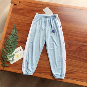 2020 New Spring and Autumn Boys and Girls Ice Silk Cotton Linen Linen Quick-drying Mesh Yarn Anti-mosquito Pants Tide Fashion Wholesale