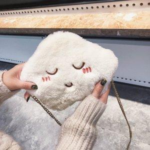 HIy5F style coréen cute cute expression nuage en peluche fille douce étudiant épaule Sac à bandoulière en chaîne sac messenger porte-monnaie porte-monnaie pièce mobile pu