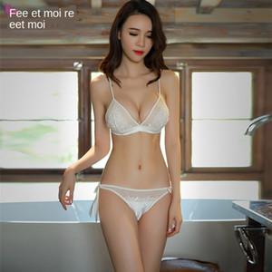 Mu sexy Underwear bikini underwear women's transparent mesh embroidery robe bikini sexy three-point 7754+7770