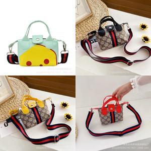 Новая мода Дети Девушки посыльной сумка плеча малыши Стильный Симпатичная цветочная кисточка Crossbody Сумка Key монет Карманный # 227