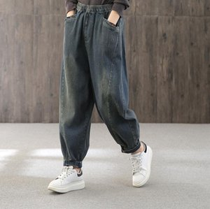 Large size Jeans Summer Retro Women Loose All-match Denim Pants Ladies Casual pocket Bleached 2020 New Denim Trousers