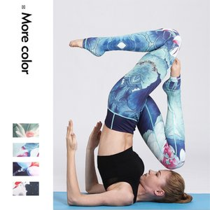 새로운 요가 바지 빠른 여성을위한 여성 운동 피트니스 숨 리프트 엉덩이 꽃 스타킹 높은 스트레치 인쇄 요가 바지를 건조 길게