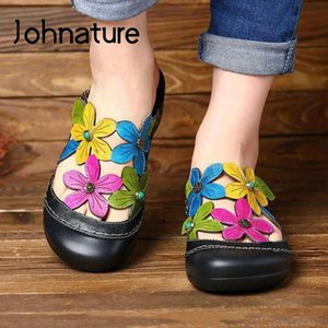 Johnature Summer Flower Slippers Genuine Leather Women Shoes Flat With Slides Sewing Outside Wear Colorful Casual Ladies Sandals