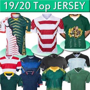 Güney Rugby Afrika Avustralya fiji Janpan 2019 Dünya Kupası Rugby Gömlek Rugby formaları