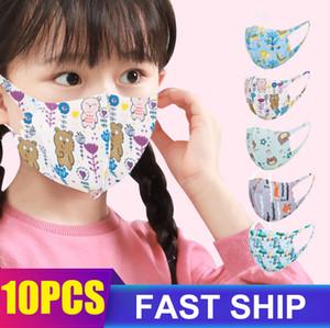 Máscara de niños de los niños de la cara boca Cubierta de protección reutilizable lavable Impreso Unisex