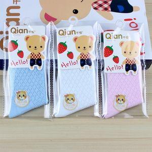 Qianheng Children's kids kids cotton breathable mesh children's plain color summer student socks boys' and girls' thin cotton socks