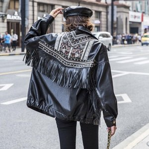 2020 PU Leather Jacket Women Loose Fringed Rivet Tassel Punk Short leather Coat Motorcycle Outerwear Lady Embroidery Coats PY116