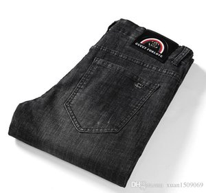 Men's denim trousers with soot and black men's jeans are slim stretch jeans with small straight legs