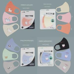 Women Rainbow Print Headbands Mask Protection Hat 5 Styles Fashion Headband With Button Lady Yoga Elastic Hairband Head Headwrap L126FA#537